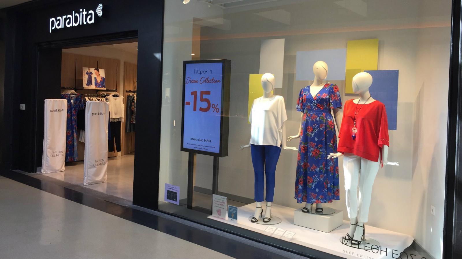 Προηγμένες retail digital signage λύσεις της LG σε όλη την Ελλάδα c20f64033ef