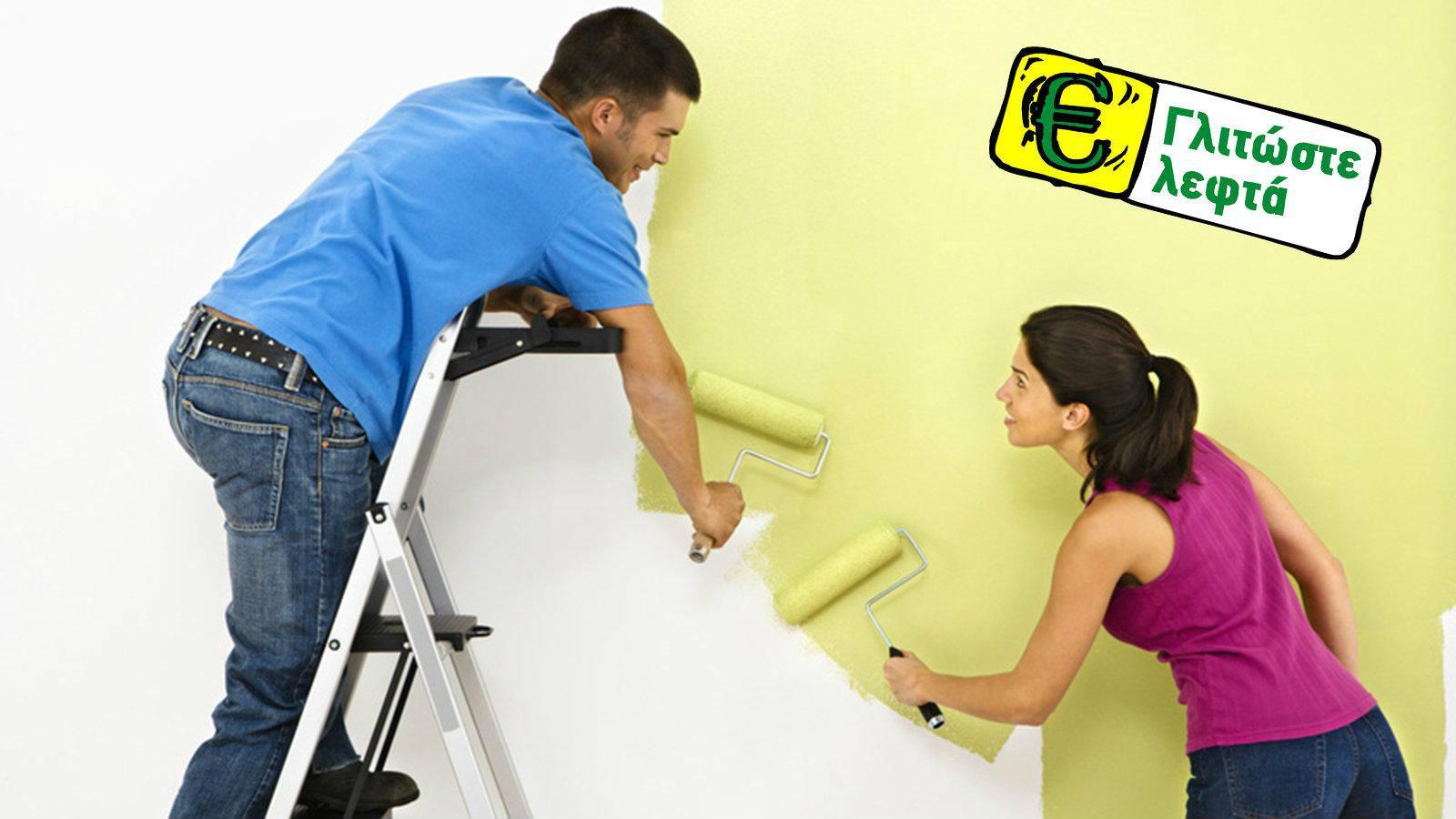 Η χρήση των ενεργειακών χρωμάτων στην κατασκευή ή την ανακαίνιση ενός κτιρίου, προσφέρει σημαντικά οφέλη